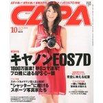 Capa_2
